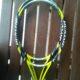 2db Dunlop Aerogel 4D 500 tour teniszütő